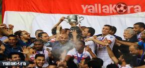 تتويج الزمالك بطلاً لكأس مصر 2016