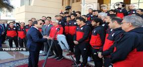 إستقبال الرئيس عبد الفتاح السيسي لمنتخب مصر