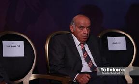 مراسم قرعة الدوري المصري 2021-2022