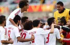 أهداف مباراة الإمارات وقطر