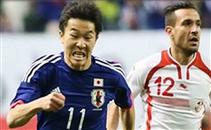هدفا اليابان فى مرمى تونس