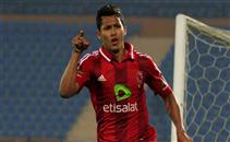 هدف عمرو جمال في الملعب المالي