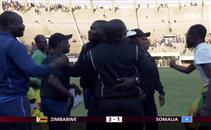 أهداف مباراة  زيمبابوي والصومال
