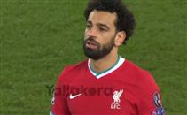 حزن صلاح بعد الخروج من دوري أبطال أوروبا
