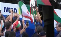 استقبال الجماهير لمنتخب إيطاليا