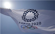 ملخص أحداث اليوم الـ11 من أولمبياد طوكيو 2020