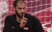 ملخص تصديات كريم هنداوي أمام ألمانيا