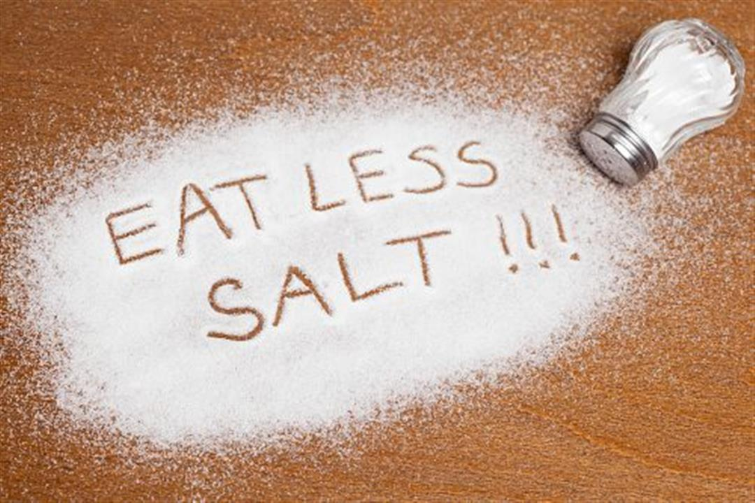 تقليل الملح