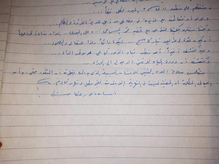سيناريو ليالي الحليمة بخط يد أسامة أنور عكاشة 4