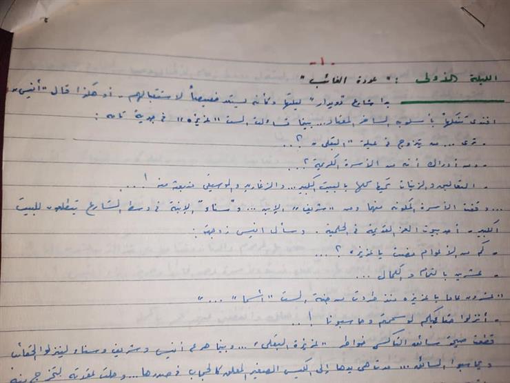 سيناريو ليالي الحليمة بخط يد أسامة أنور عكاشة 2