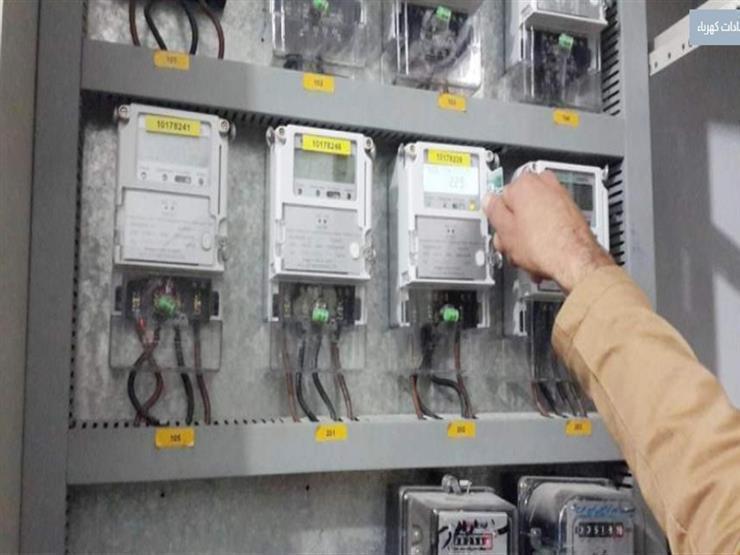 عداد الكهرباء مسبوق الدفع