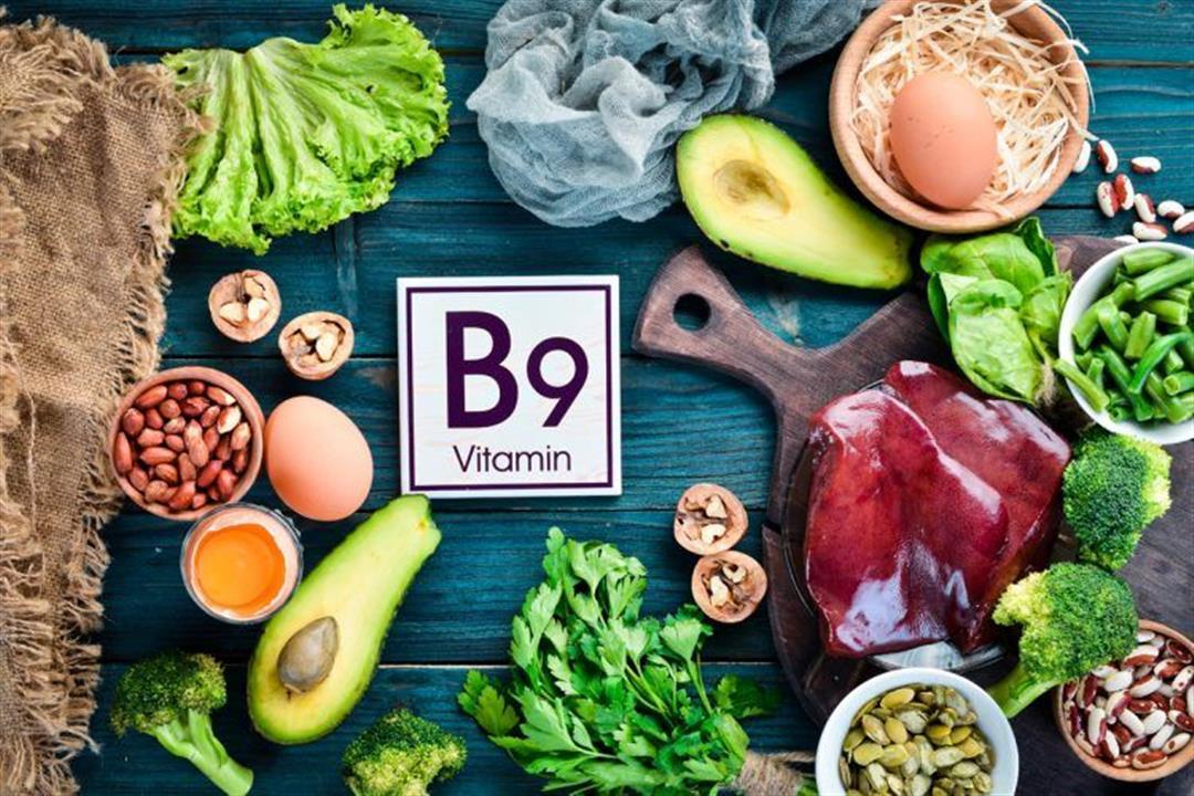 أطعمة غنية بفيتامين B9