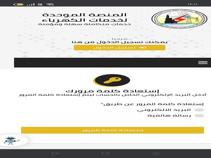 Screenshot_2021-03-04-12-11-55-61