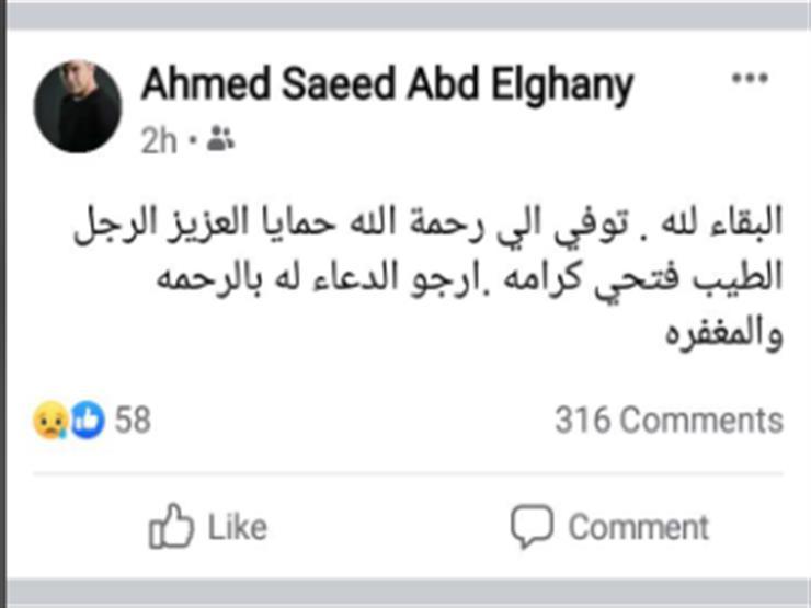 احمد عبدالغني