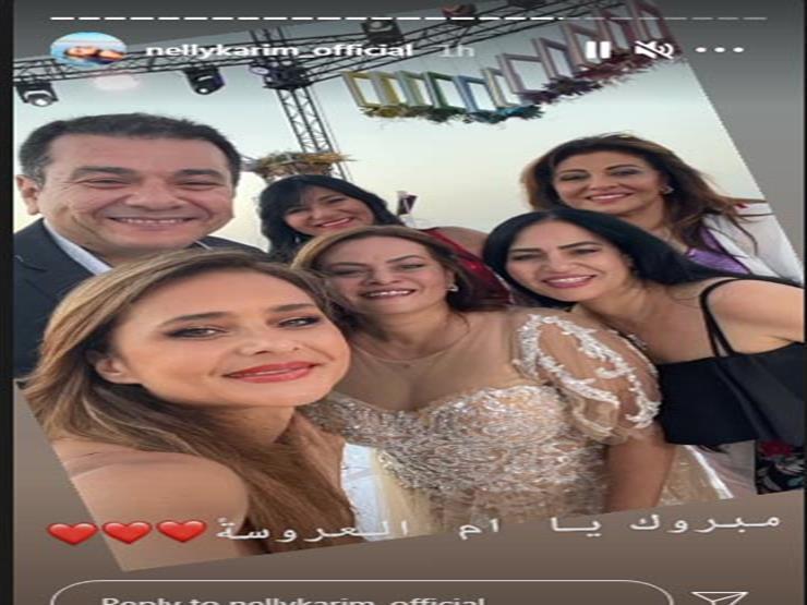 حفل زفاف ابنة كاملة أبو ذكري