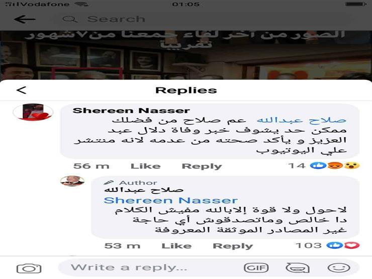 Screenshot_2021-06-15-01-05-37-41 copy