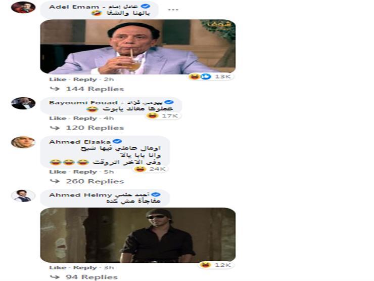 نجوم الفن يسخرون من تعرض صفحة أحمد فهمي للاختراق