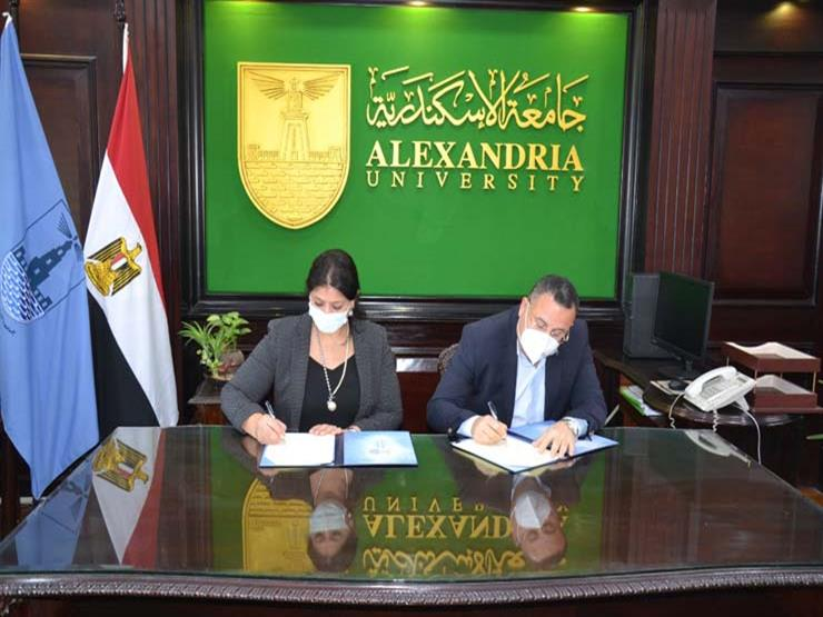 تعاون بين جامعة الإسكندرية ووزارة التخطيط