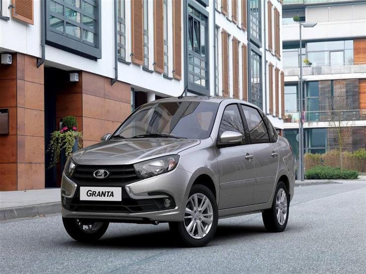 لادا جرانتا ، أرخص 5 سيارات جديدة - تعرف على قائمة أرخص 5 سيارات جديدة في مصر