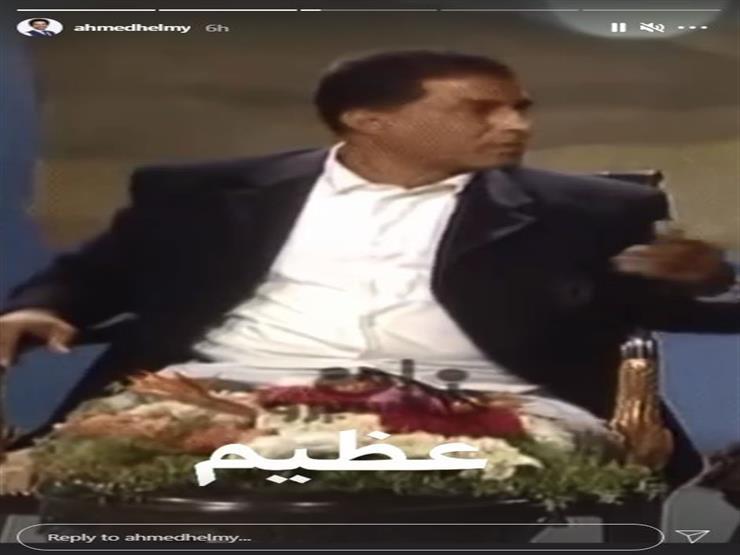 أحمد حلمي وأحمد زكي 2