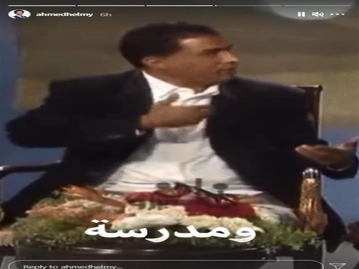 أحمد حلمي وأحمد زكي 3