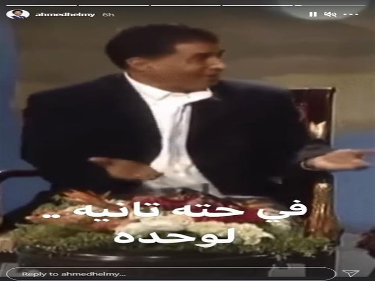 أحمد حلمي وأحمد زكي 4