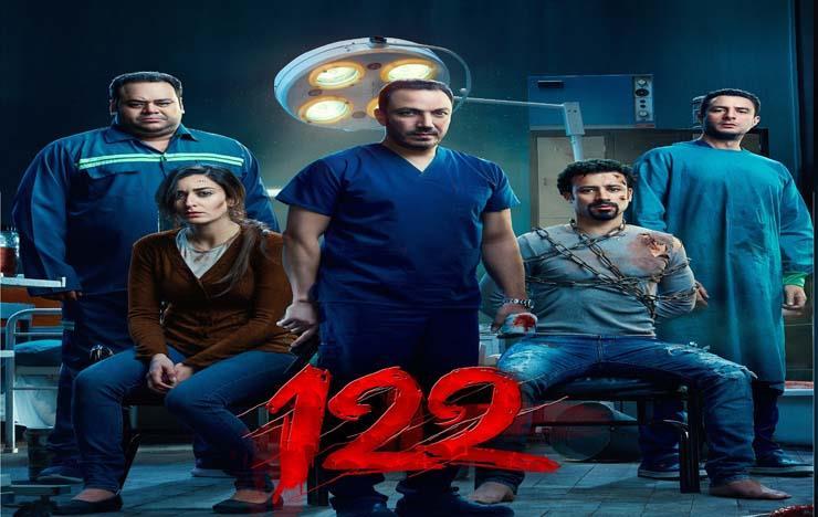 122-Vertical-Actors-Poster