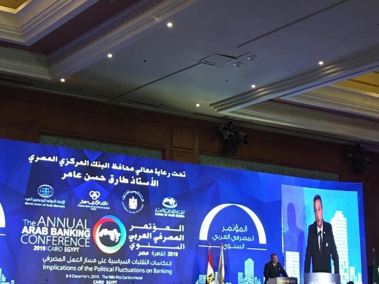 محمد الإتربي نائب رئيس اتحاد المصارف العربية خلال المؤتمر المصرفى العربي (2)
