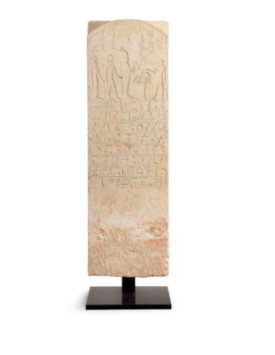 لوحة أثرية من الحجر الجيري