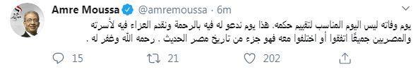 عمرو موسى ينعي 3- رحيل مبارك