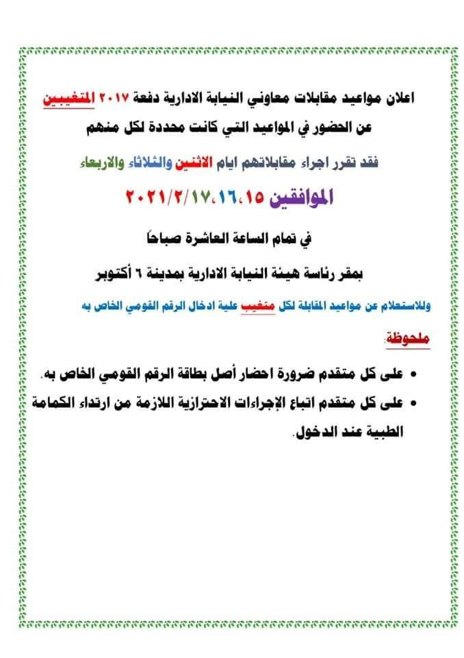 FB_IMG_1611400964831