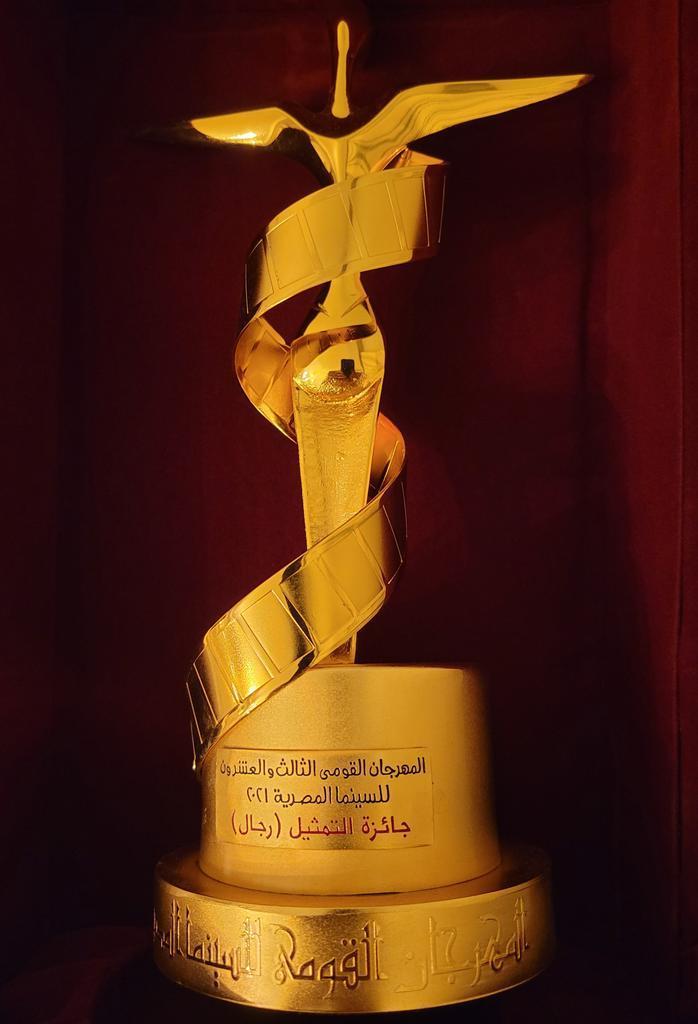 تكريم خالد النبوي من المهرجان القومي للسينما