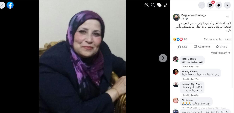 غنوة الموجي عن شقيقتها أنغام