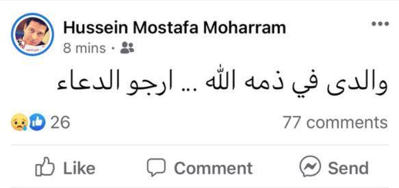 حسين مصطفى محرم