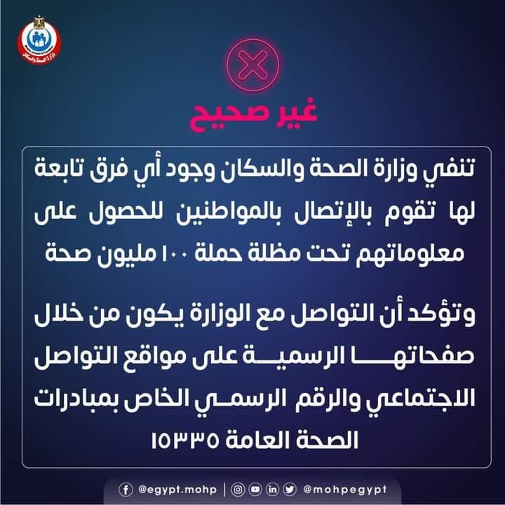 FB_IMG_1619735762826