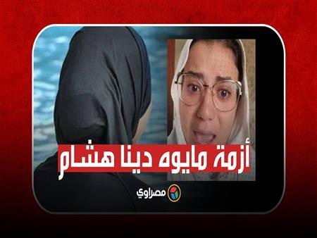 بنتي حرة..أزمة جديدة بسبب المايوه الشرعي لابنة هبة قطب