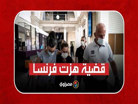قتلت زوجها وأدانتها المحكمة لكنها أطلقت سراحها.. قضية هزت فرنسا