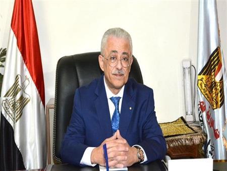 """""""التعليم"""": إتاحة المناهج المصرية على تطبيق """"اتكلم عربي"""".. اليوم"""