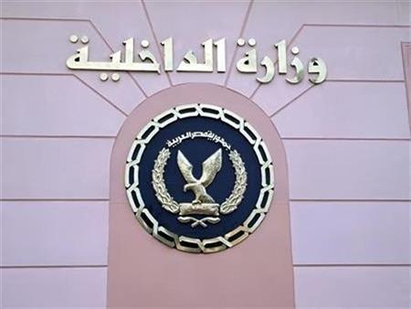 """""""رماها  على الأرض واتحرش بيها"""".. الأمن يكشف تفاصيل التحرش بسيدة في هضبة الأهرام"""