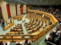 برلمان هولندا