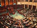 البرلمان في تونس