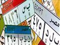 """أبرزها """"نمر"""" و""""عبد"""".. الداخلية تطرح 12 لوحة سيارات جديدة للبيع بالمزاد"""