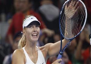 شارابوفا تشكر جمهورها وتعرب عن أملها في العودة لملاعب التنس