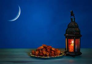 9 طرق تؤهل الجسم لصيام رمضان