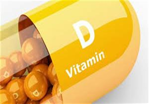 علماء يحذرون من أضرار الإفراط في فيتامين د.. يهدد بتلف الكلى