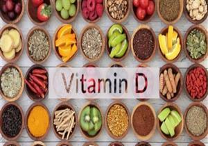 لا يقوي المناعة فقط.. طبيب: فيتامين د مفيد للوقاية من هذه الأمراض الخطيرة