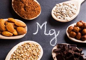 المغنيسيوم مفيد لعلاج أعراض الاكتئاب والقلق.. إليك مصادره الطبيعية