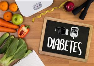 دراسة تكشف النظام الغذائي الأنسب لمرضى السكري من النوع الأول