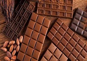 دراسة صادمة: تناول الشوكولاتة في الصباح يفقدك الوزن