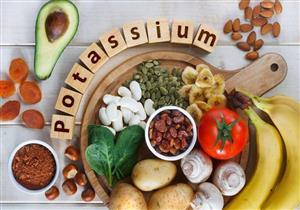 منها اللب السوري.. 9 أطعمة غنية بالبوتاسيوم مفيدة لصحة القلب وضغط الدم (صور)